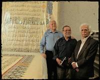 پروفسور صادقی ، استاد اسماعیلی قوچانی ، استاد حسین محمدی ( آشنا )